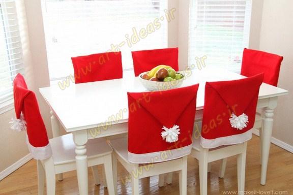 آموزش دوخت کاور صندلی ناهارخوری به شکل کلاه کریسمس