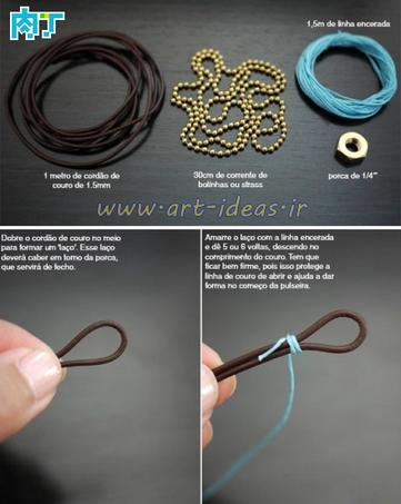 آموزش ساخت دستبند با زنجیر