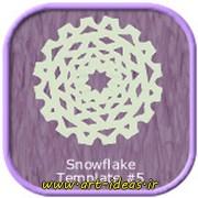 آموزش ساخت دانه برف کاغذی