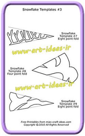 آموزش ساخت برف کاغذی