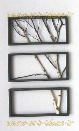 خلاقیت با شاخه و تنه درختان خشکیده