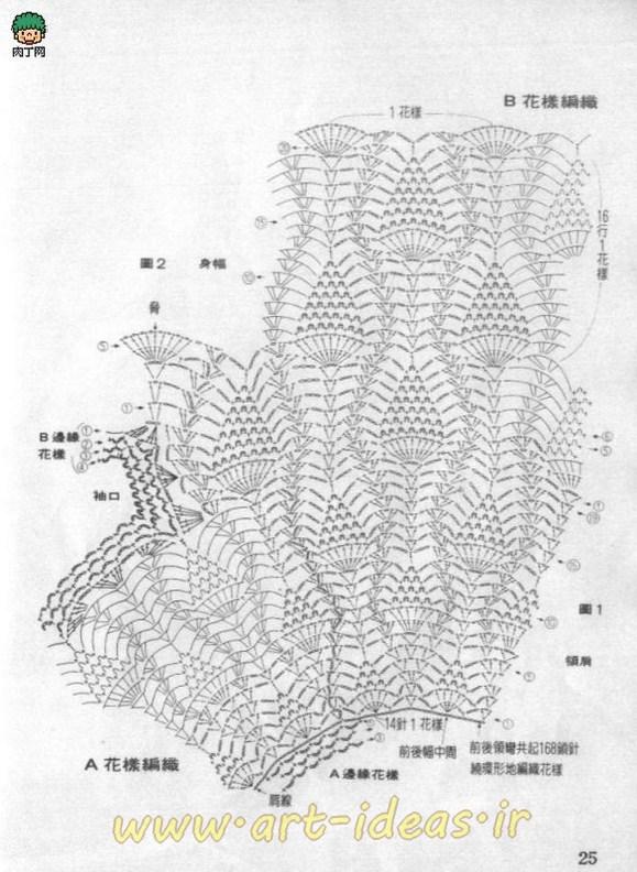 نقشه بافت لباس با قلاب