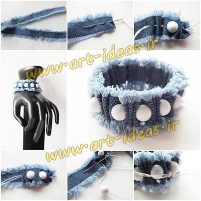 آموزش ساخت دستبند با جین کهنه