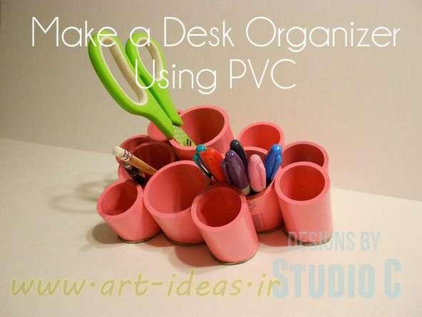 ایده های خلاقانه با لوله های پی وی سی