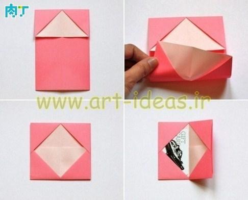 آموزش ساخت کارت هدیه