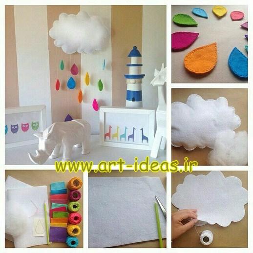 آموزش دوخت ابر و باران نمدی برای تزیین اتاق کودک