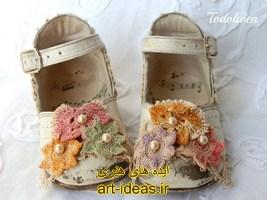 تزیین کفش کودک با گل قلاب بافی