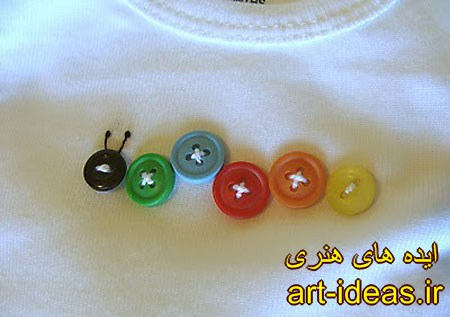 تزیین با دکمه رنگی روی لباس