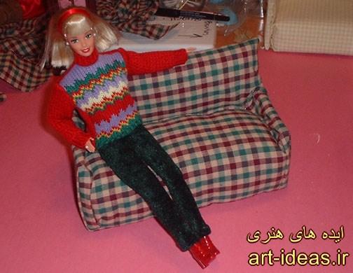 آموزش ساخت کاناپه برای عروسک