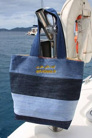 دوخت کیف با جین کهنه
